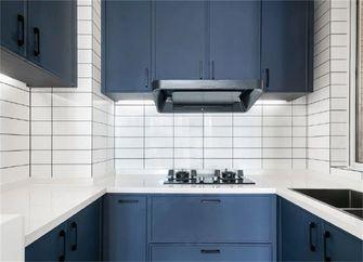 10-15万80平米三室一厅现代简约风格厨房效果图