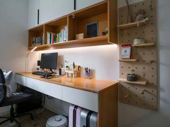 3万以下60平米一室一厅现代简约风格书房图片大全