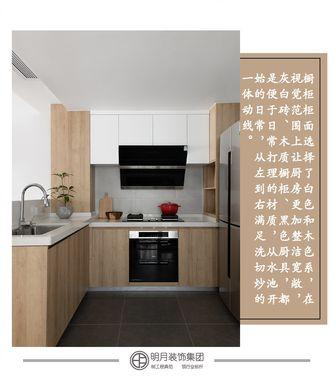 10-15万90平米三室一厅日式风格厨房效果图