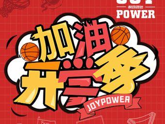 悦动篮球培训(高行校区)