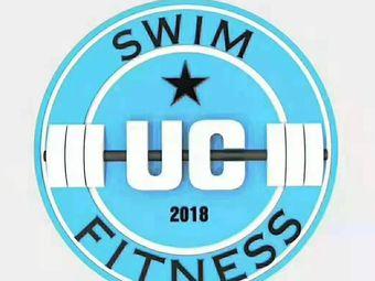 UC FITNESS游泳健身