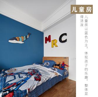 富裕型140平米四室两厅现代简约风格青少年房效果图