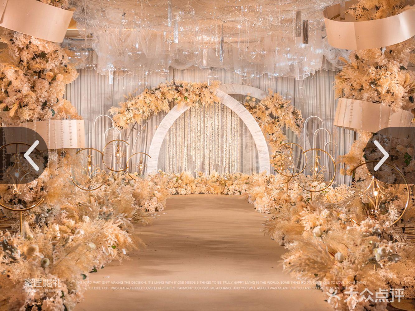 蜜匠婚礼策划的图片