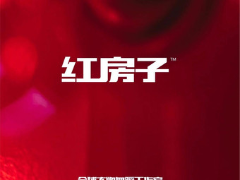 红房子·好莱坞明星舞蹈工作室(万家丽北路店)