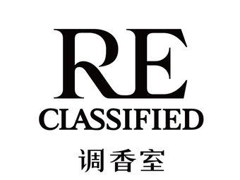 RE调香室(昆明同德广场店)