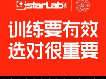 StarLab星动健身工作室