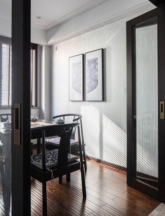 20万以上140平米四室两厅现代简约风格影音室装修案例