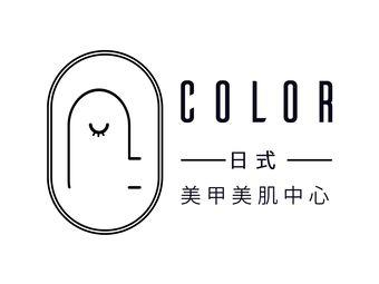 Color日式美睫美肌中心(北美店)