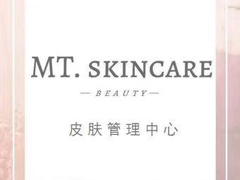 每天MT皮肤管理中心