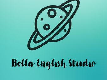 贝拉英语教室