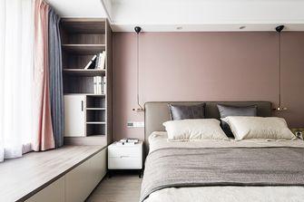 10-15万120平米三室两厅现代简约风格卧室装修案例