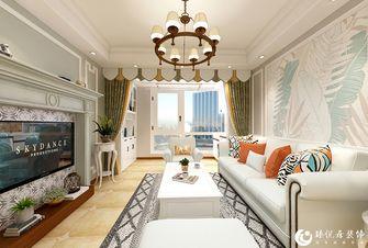 经济型110平米三室两厅美式风格客厅图片大全