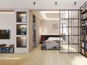 10-15万60平米混搭风格卧室装修案例