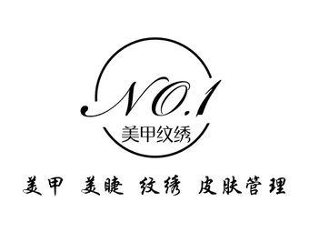 NO.1美甲纹绣(希尔顿店)