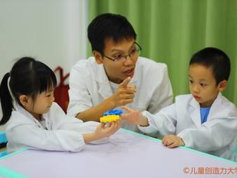 儿童创造力大学