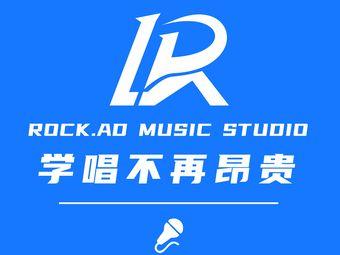 洛克公元ROCK.AD MUSIC(民歌湖店)