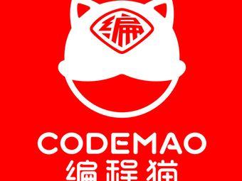 编程猫学院(华南校区)