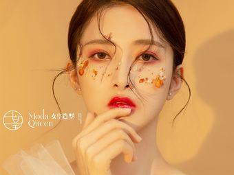 QUEEN女皇造型化妆培训
