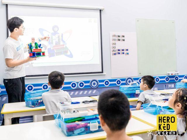 雄孩子机器人乐高少儿编程STEM教育(如皋店)