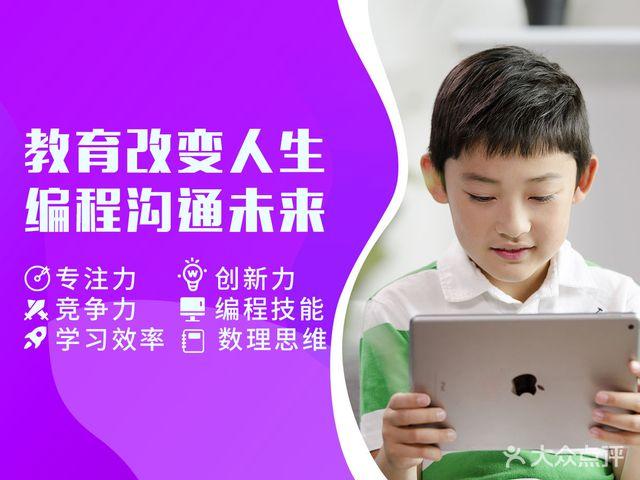 童程童美少兒在線編程機器人(漢陽校區)