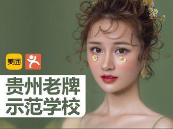 贺加贝化妆美甲培训学校