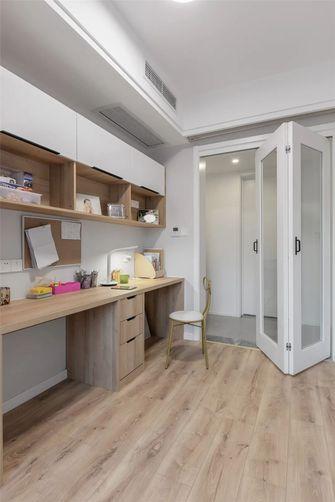 140平米三室一厅北欧风格书房效果图