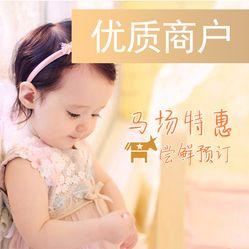 韓國Quinny Baby兒童攝影(昆尼寶貝)
