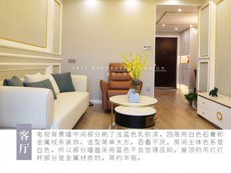 富裕型90平米三室一厅美式风格客厅图片大全