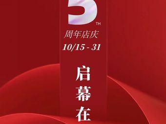 D two健身中心(天鹅湖新地店)