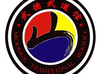 武德跆拳道進德國際武道教育(和平區總店)