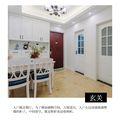 130平米三室两厅美式风格玄关装修案例
