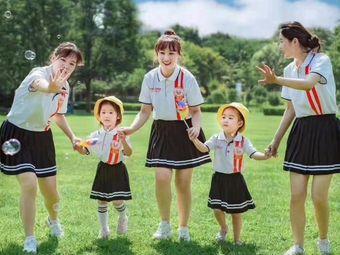 真爱幼幼国际亲子园(光谷中心)