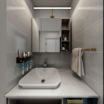 经济型80平米混搭风格卫生间装修案例