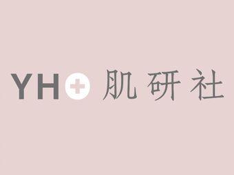 YHO肌研社