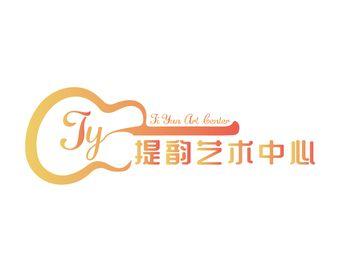 提韵艺术中心提琴·弦乐