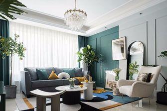 10-15万130平米三室两厅美式风格客厅效果图