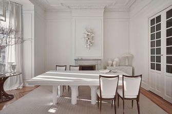 经济型140平米三室一厅法式风格餐厅装修效果图