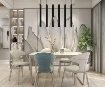 豪华型130平米复式现代简约风格餐厅图片大全