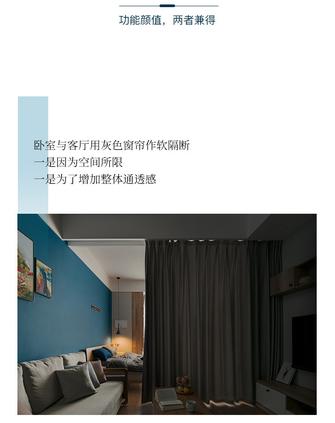 10-15万30平米小户型北欧风格卧室图