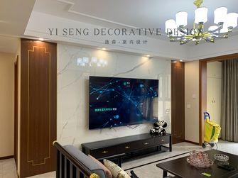 富裕型120平米三中式风格客厅装修效果图
