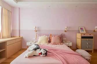 140平米四日式风格卧室设计图