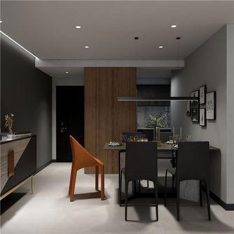 10-15万80平米三室三厅现代简约风格餐厅图片