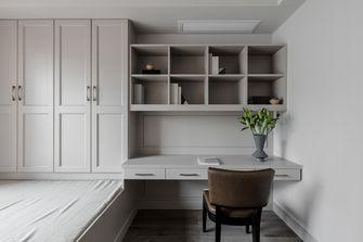 110平米三室三厅美式风格书房效果图