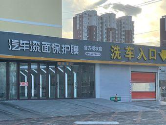 广达名车(浦东路店)
