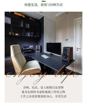 20万以上140平米四室两厅现代简约风格书房效果图
