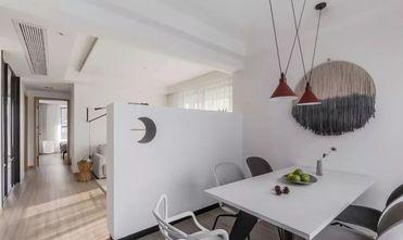 10-15万100平米三室一厅欧式风格餐厅效果图