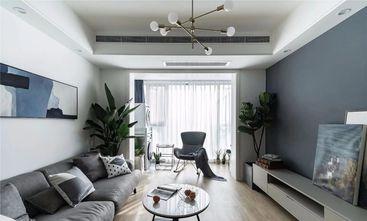 经济型80平米北欧风格客厅图片