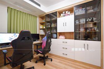 15-20万120平米四室两厅日式风格书房装修案例