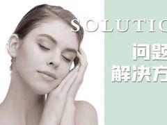 Miss 韩皮肤管理的图片