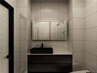 3-5万60平米一室一厅北欧风格卫生间装修效果图
